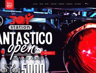 mega-xtreme.com screenshot