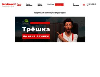 megaalyans.ru screenshot