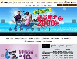 megabank.com.tw screenshot