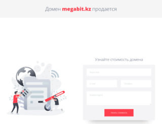 megabit.kz screenshot