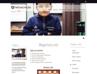megachess.net screenshot