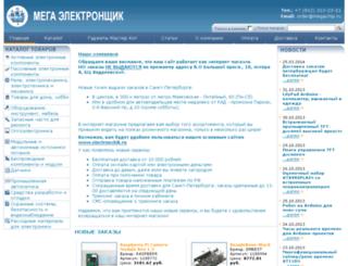 megachip.ru screenshot