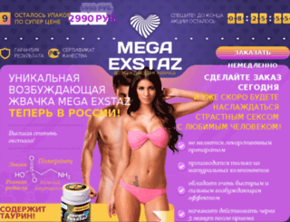 megaexstaz.ru screenshot