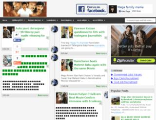 megafamilymania.blogspot.in screenshot