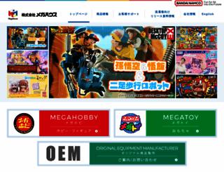 megahouse.co.jp screenshot
