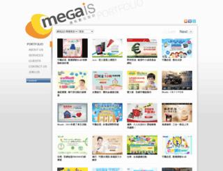 megais.com screenshot