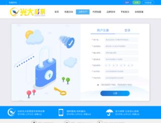 megaloris.com screenshot