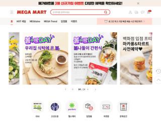 megamart.com screenshot
