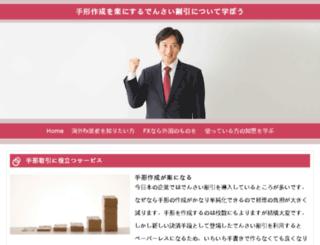 megamedialtd.com screenshot