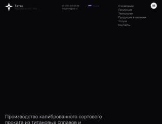 megametall.ru screenshot