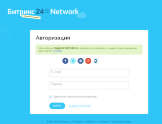megamir.bitrix24.ru screenshot