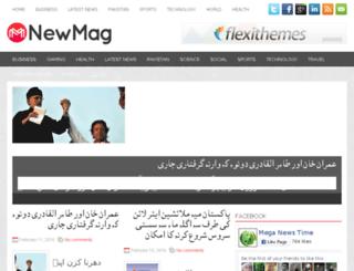 meganewstime.com screenshot