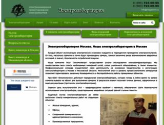 megaomm.ru screenshot