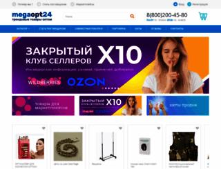 megaopt24.ru screenshot