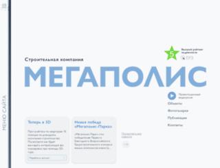 megapolis32.ru screenshot