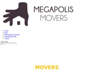 megapolismovers.ca screenshot