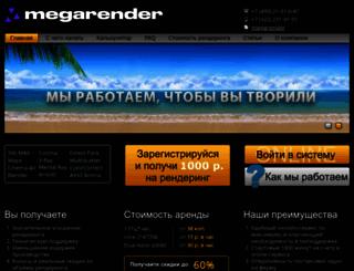 megarender.ru screenshot
