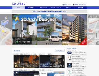 megasoft.co.jp screenshot