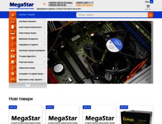 megastar.com.ua screenshot