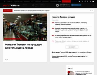 megatyumen.ru screenshot