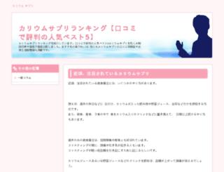 megawebsites.org screenshot