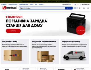 megazakaz.com screenshot
