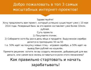 megazarabotki-4.plp7.ru screenshot
