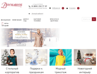 meggymall.ru screenshot