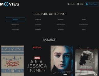 mego-serials.ru screenshot