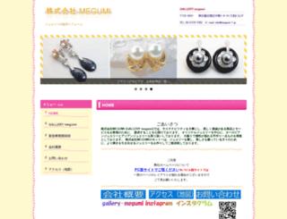 megumi-1.jp screenshot