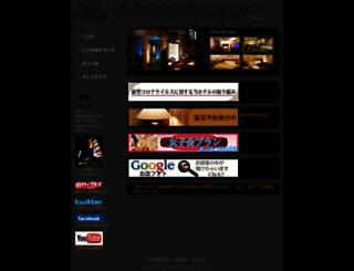 meguroemperor.com screenshot