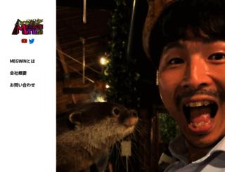 megwin.com screenshot