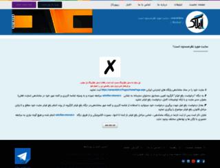 mehdi0tim.rozfa.com screenshot