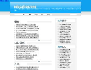 mehergifts.com screenshot
