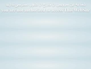 mehregan.btn.ir screenshot
