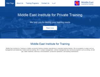 mei-training.com screenshot