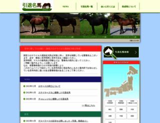 meiba.jp screenshot