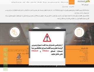 meibourse.com screenshot