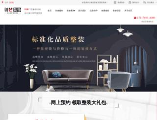 meicuor.com screenshot