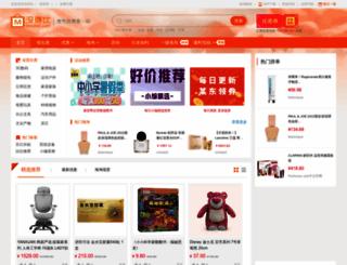 meidebi.com screenshot