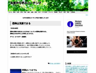 meigenshu.net screenshot