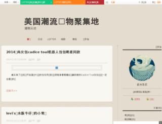 meiguodaigou.blog.163.com screenshot