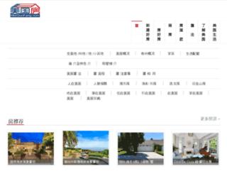 meiguofang.com screenshot