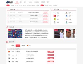 meiguoliyu.com screenshot