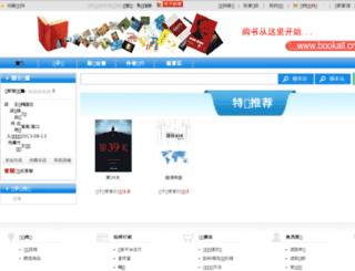meiguoyun.bookall.cn screenshot