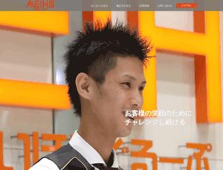 meihogp.co.jp screenshot