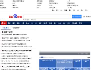 meihuand.cn screenshot