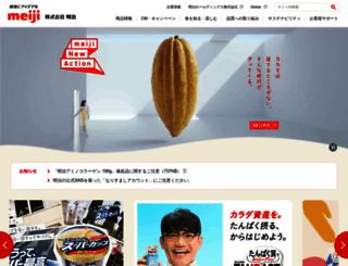 meiji.co.jp screenshot