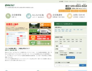 meijigolf.co.jp screenshot