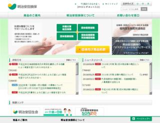 meijiyasuda-sonpo.co.jp screenshot